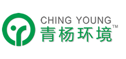 广东青杨环境科技有限公司 | 一站式long8cc解决方案